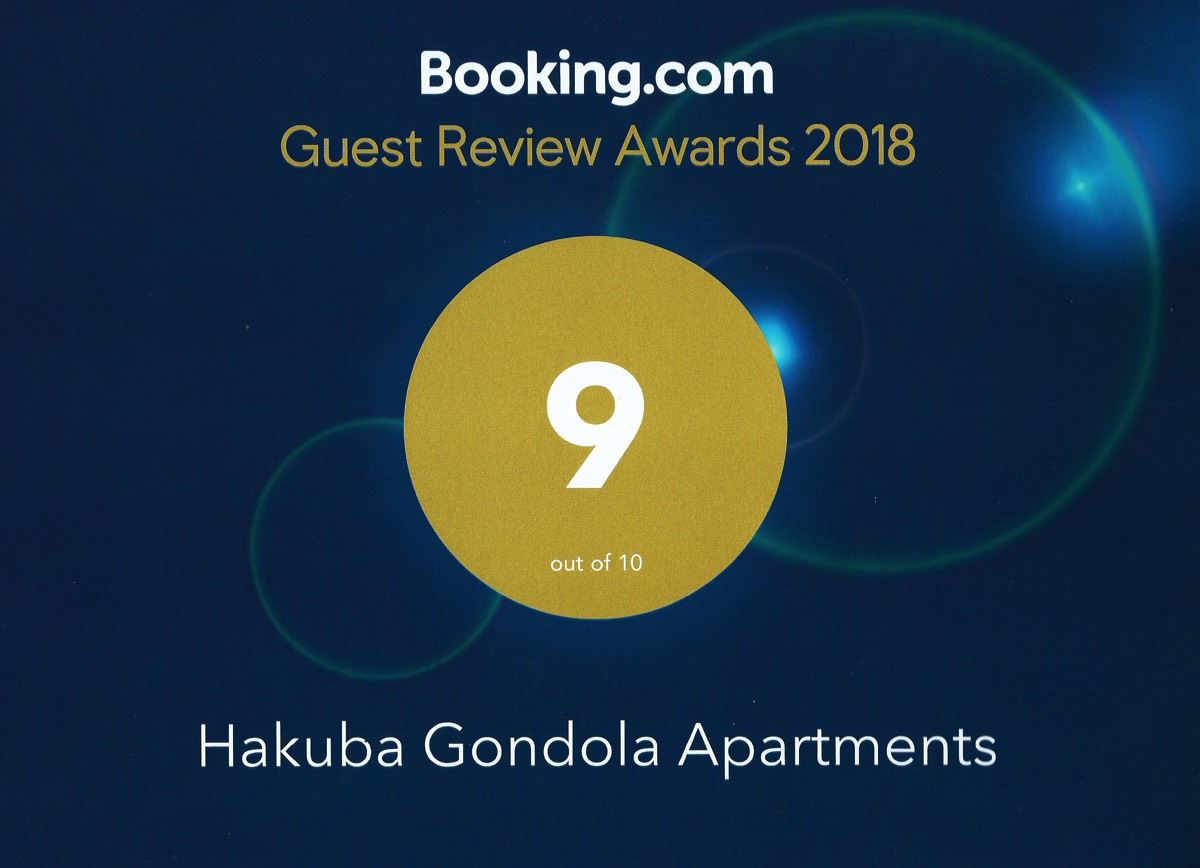 Hakuba Self Contained Accommodation